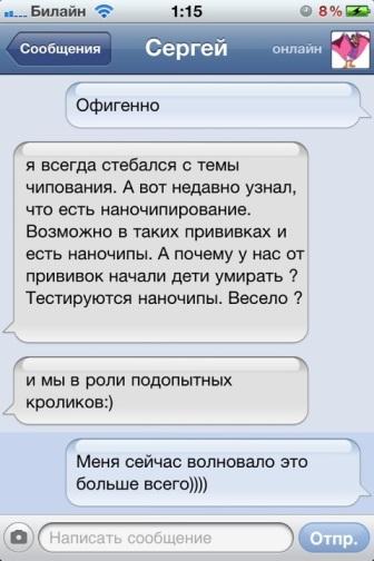 20120202-155314.jpg